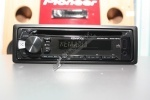 CD-S RADIO KENWOOD KDC-W3047GY (KDC-W3057)